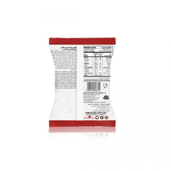 EUROCAKE-RED-VELVET-COOKIES-SINGLE-WRAPPER-BACK