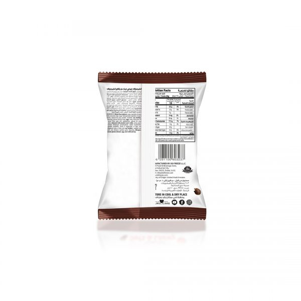 EUROCAKE-Brownie-cookie-single-wrapper-back