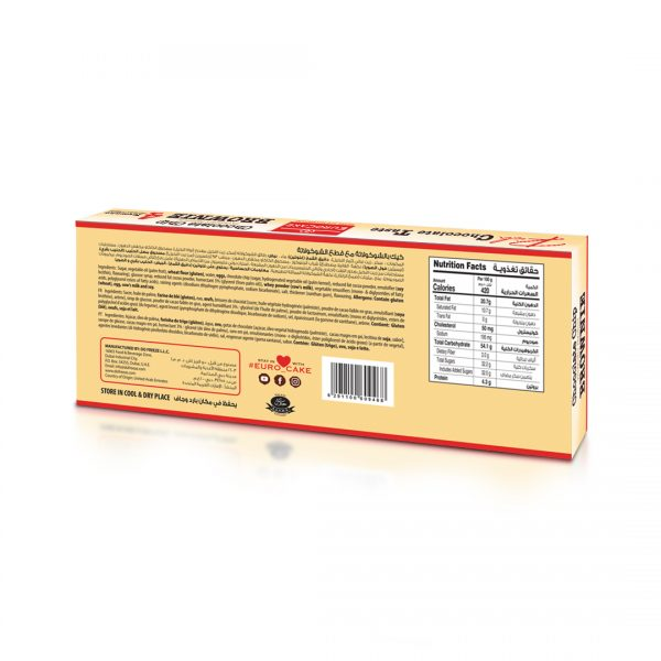 EUROCAKE-CHOCOLATE-CHIP-BROWNIE-4PC-BOX-BACK