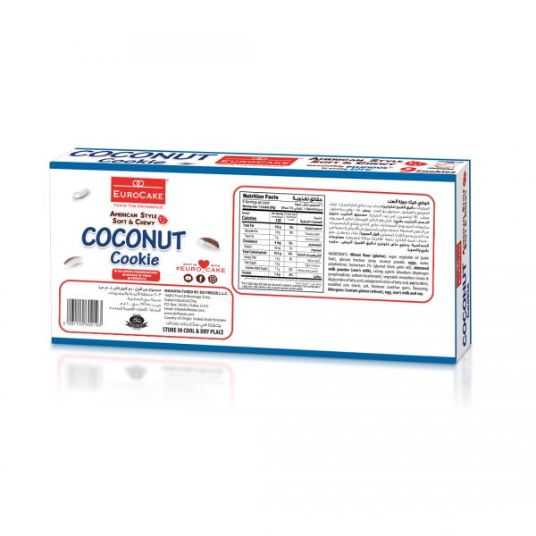 EUROCAKE-COCONUT-COOKIE-9pc-box-back