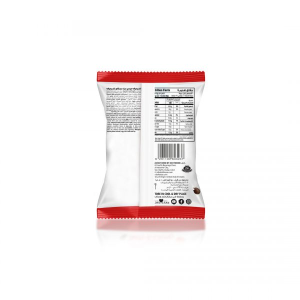 EUROCAKE-Chocolate-Chip-cookie-Wrapper-back