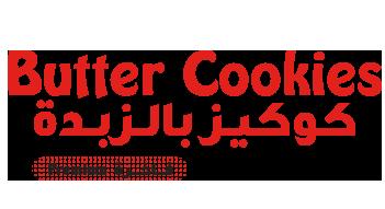 Eurocake Butter Cookies