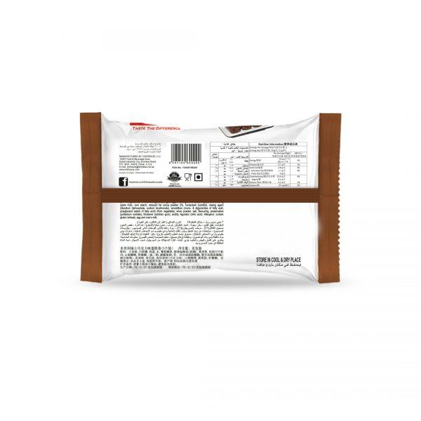 EUROCAKE-3pc-Swiss-Rolls-Chocolate-single-wrapper-wrapper-back