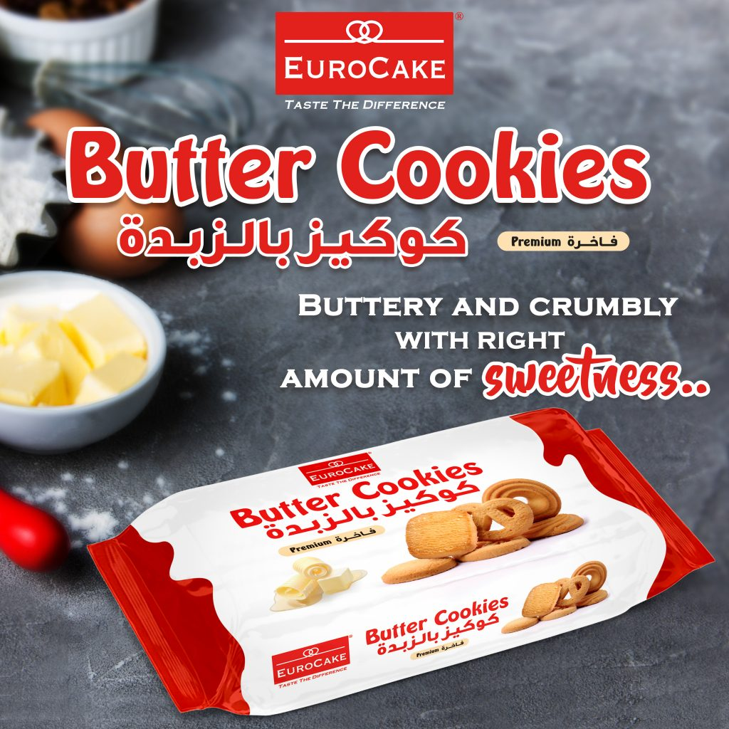 Dofreeze Launches Eurocake Butter Cookies in UAE