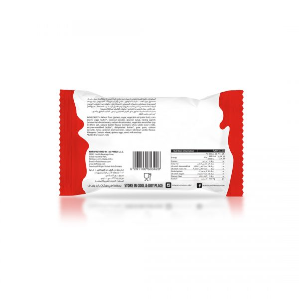 EUROCAKE-Butter-cookie-single-wrapper-back