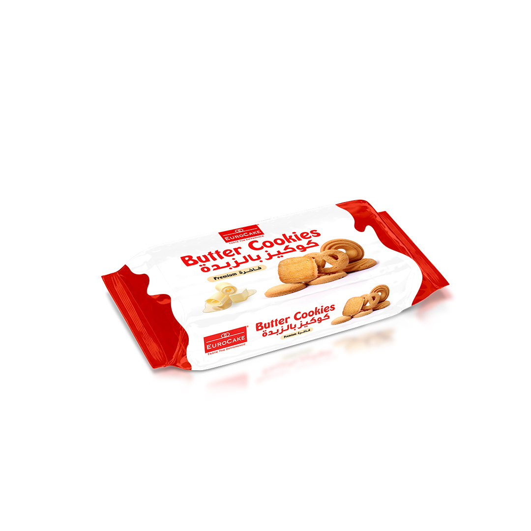 the best butter cookies