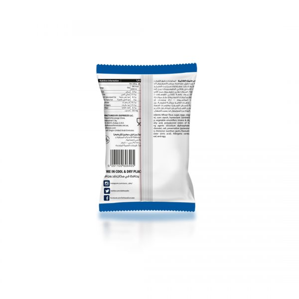 EUROCAKE-CUPCAKE-COCONUT-wrapper-back