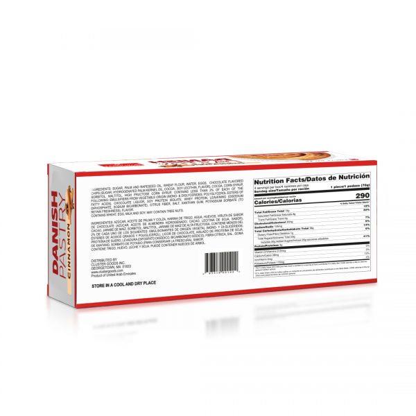 EUROCAKE-Danish-pastry-Cinnamon-6pc-box-back