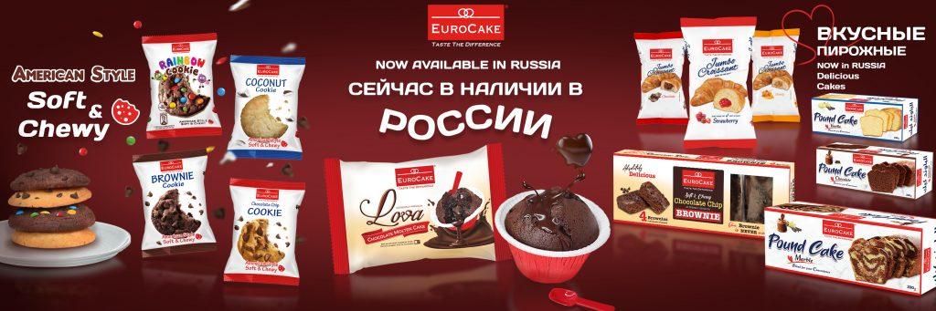 EUROCAKE-in-RUSSIA