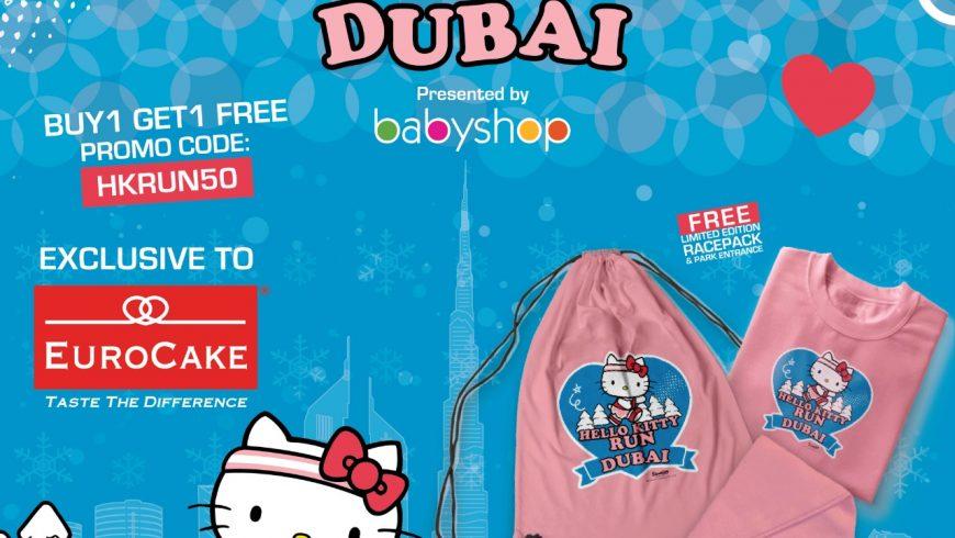 Eurocake Invites the Little Ones to Hello Kitty Run Dubai