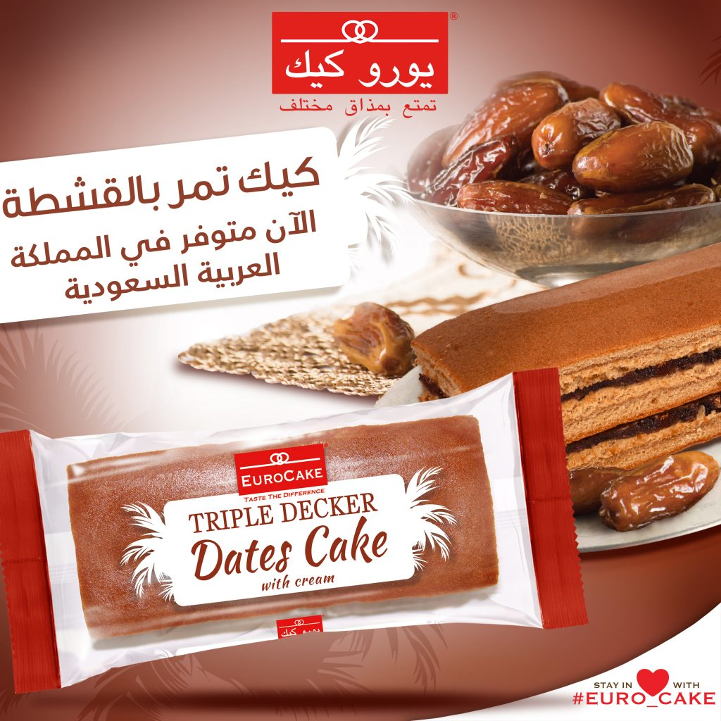 Traditional Cake Dessert Available in all Groceries across the Kingdom of Saudi Arabia