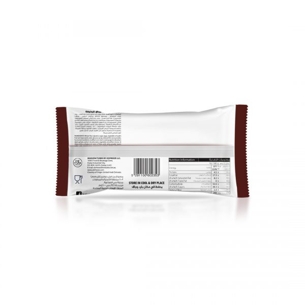 EUROCAKE-JUMBO-TWIN-CAKE-CHOCOLATE-CHIP-wrapper-back