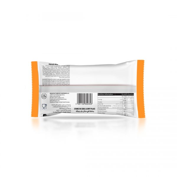 EUROCAKE-JUMBO-TWIN-CAKE-ORANGE-wrapper-back