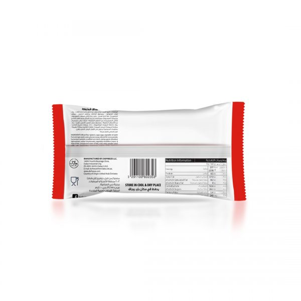 EUROCAKE-JUMBO-TWIN-CAKE-VANILLA-Wrapper-back