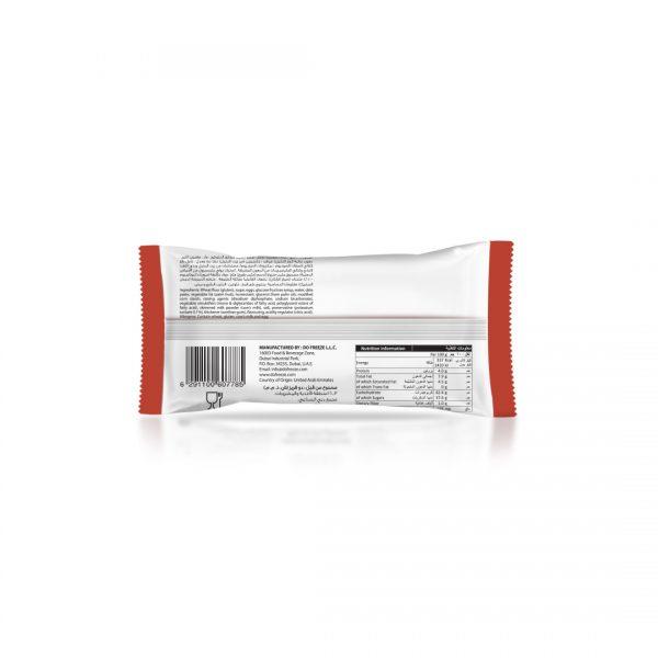 EUROCAKE-TRIPLE-DECKER-DATE-CAKE-wrapper-back